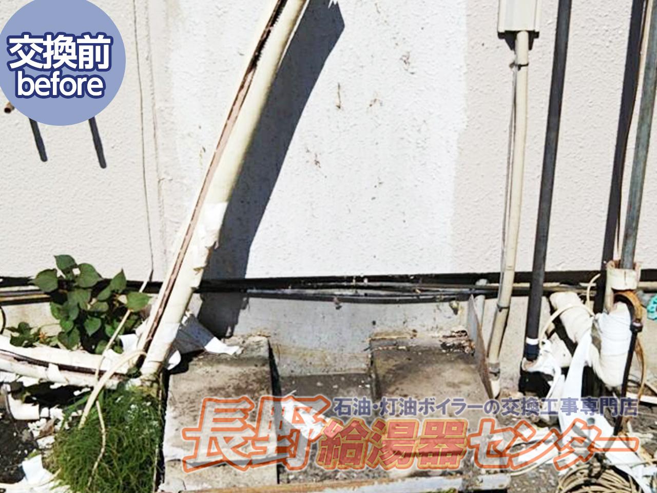 茅野市 UKB-3300TXからUKB-SA470AMXへ交換工事
