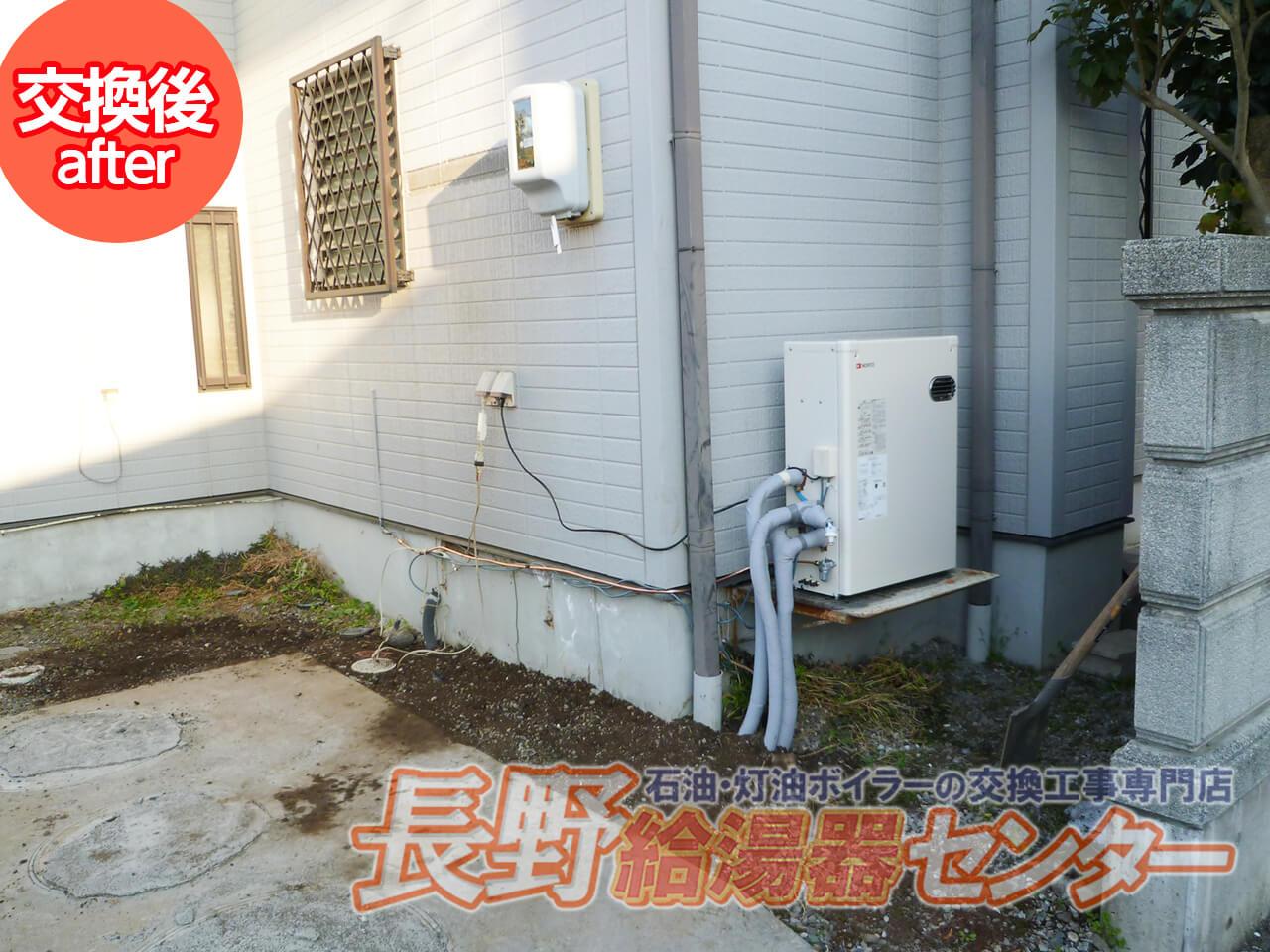松本市 OTQ-3101SAYからOTQ-4704SAYへ交換工事