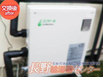 佐久市 RPE33KAからUKB-EF470FRX5-Sへ交換工事