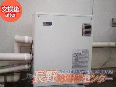 佐久市 TOTOユプロHi-ACTY32からUKB-SA470FMXへ交換工事