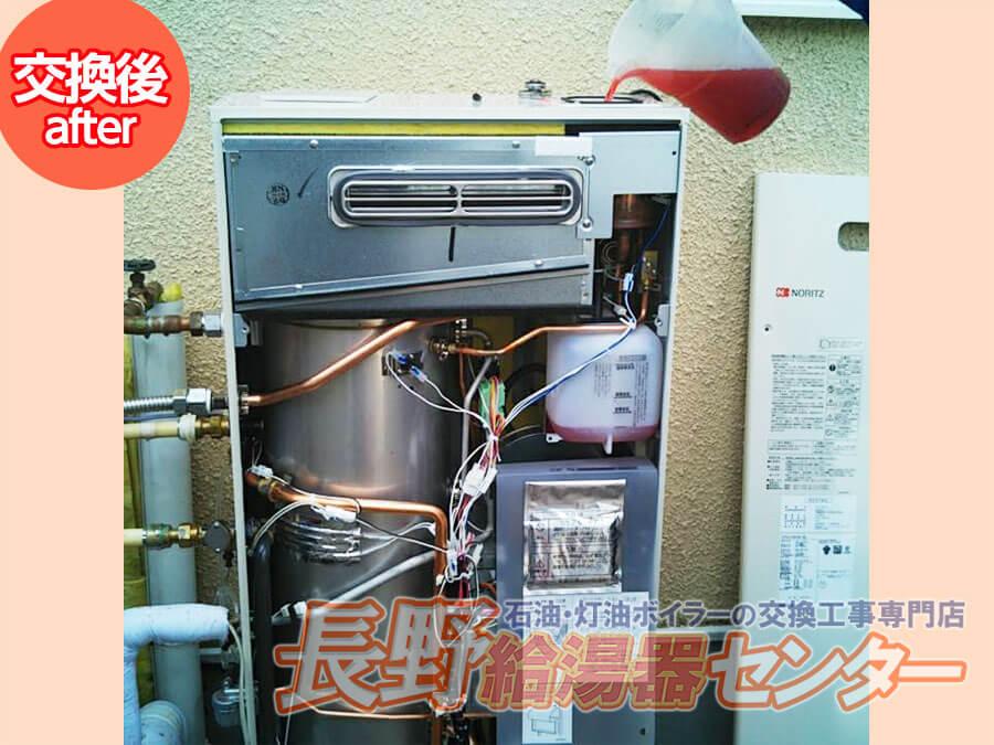 長野市 OTH406AYからOTH-4701AY BLへ交換工事