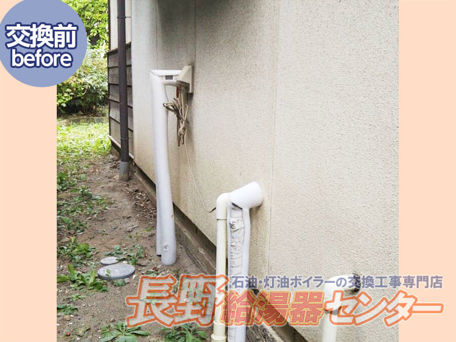 給湯配管・水道管の凍結防止対策に給湯配管水道管保温巻