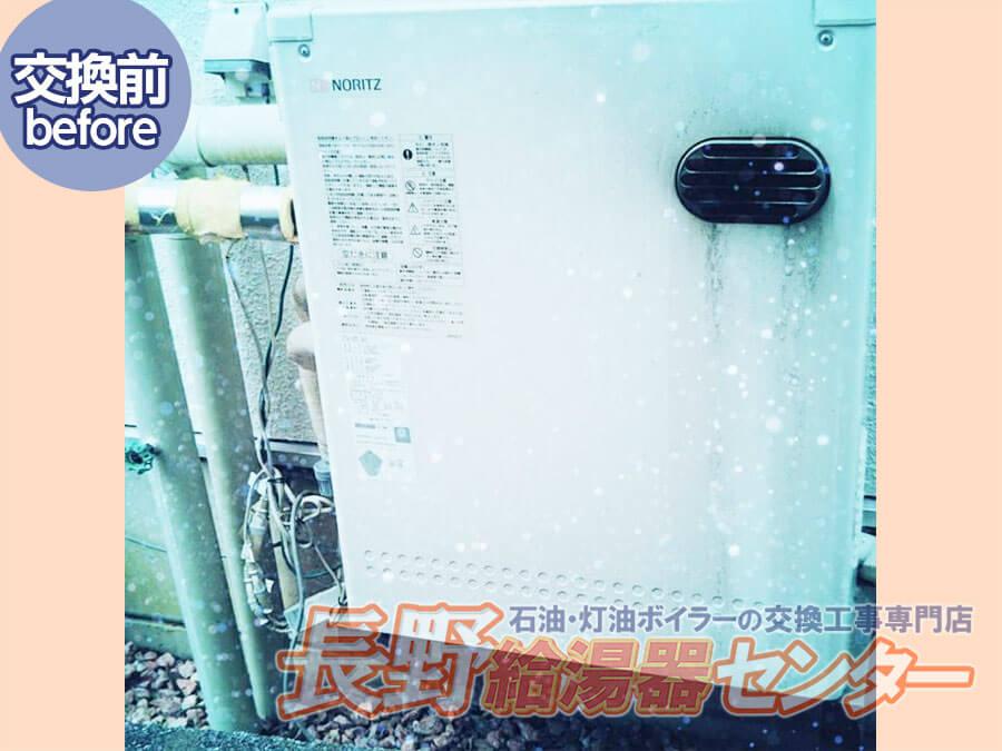 長野市高田 OTQ-401AYからOTQ-C4705AYへ交換工事