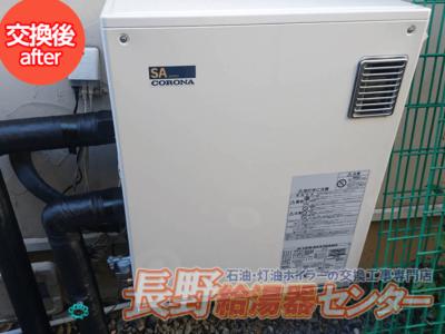 長野市 TBSK-403AからUKB-SA470AMXへ交換工事