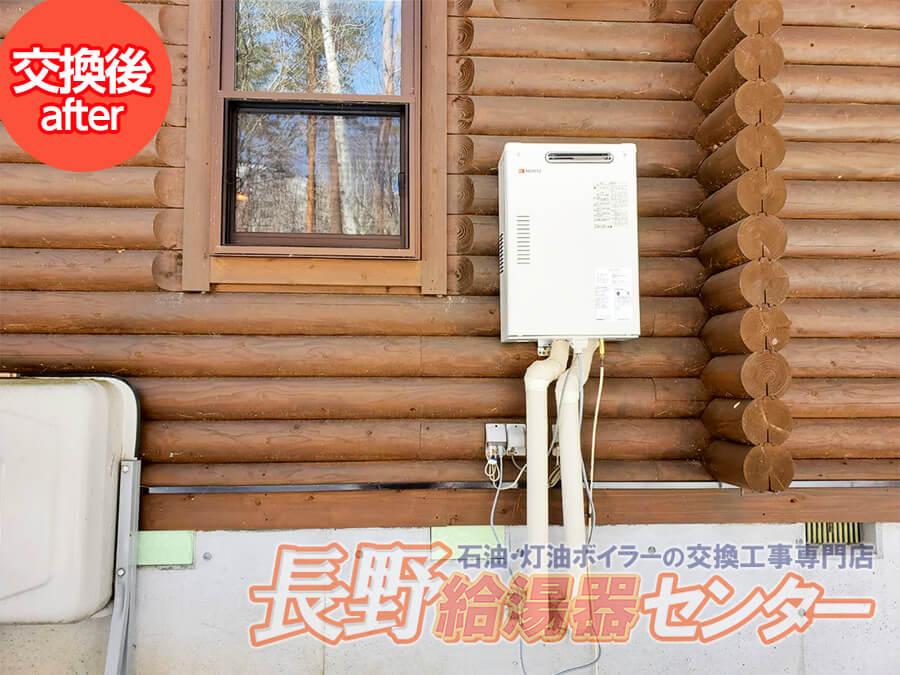 長野市 OQB-G405WAからOQB-G4702WAへ交換工事