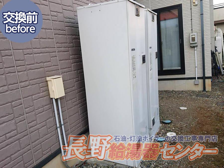 松本市 SRT-4667CFUD-BL×2台からコロナエコキュートへ交換工事