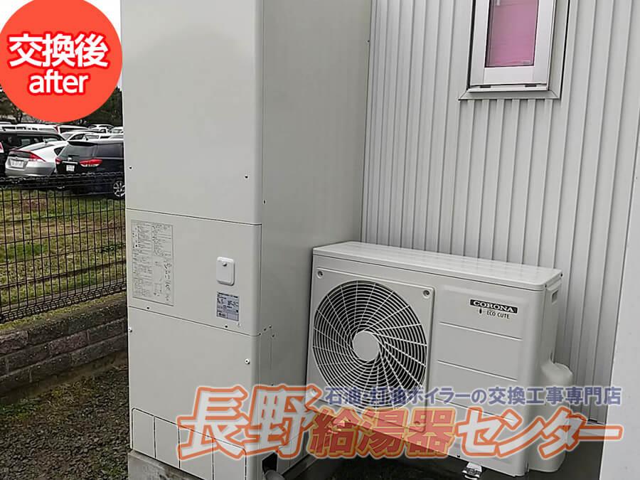 中野市 HE-L37GQからCHP-37AY2Kへ交換工事
