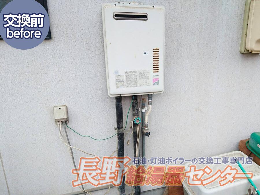 佐久市 ユッコからGQ-2039WS-1へ交換工事