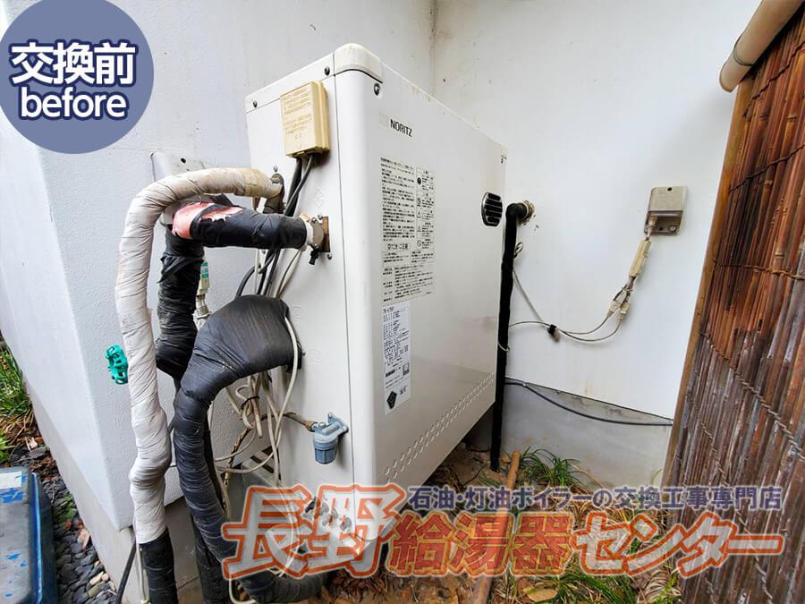 長野市 OTQ415SAYからOTQ-4705SAYに交換工事