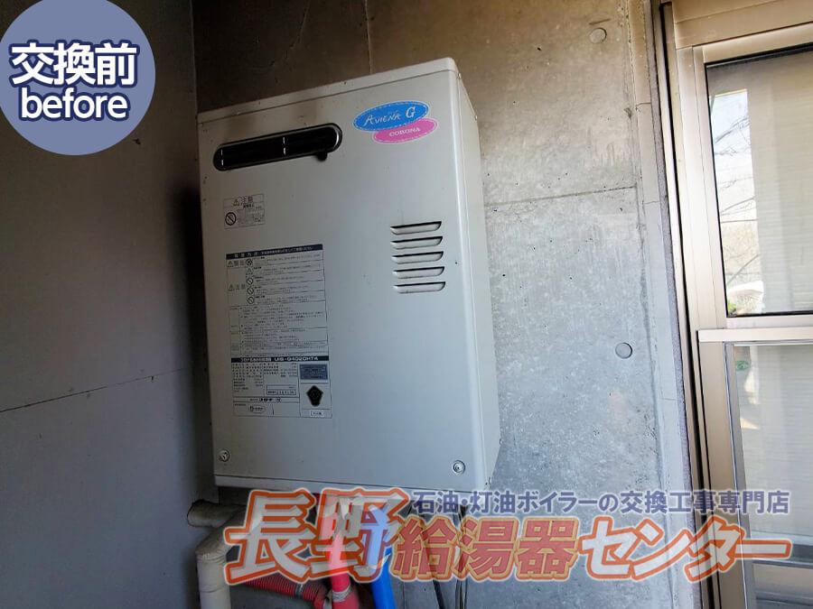 軽井沢町 「IB-G4020HT4」から「UIB-AG47」へ交換工事