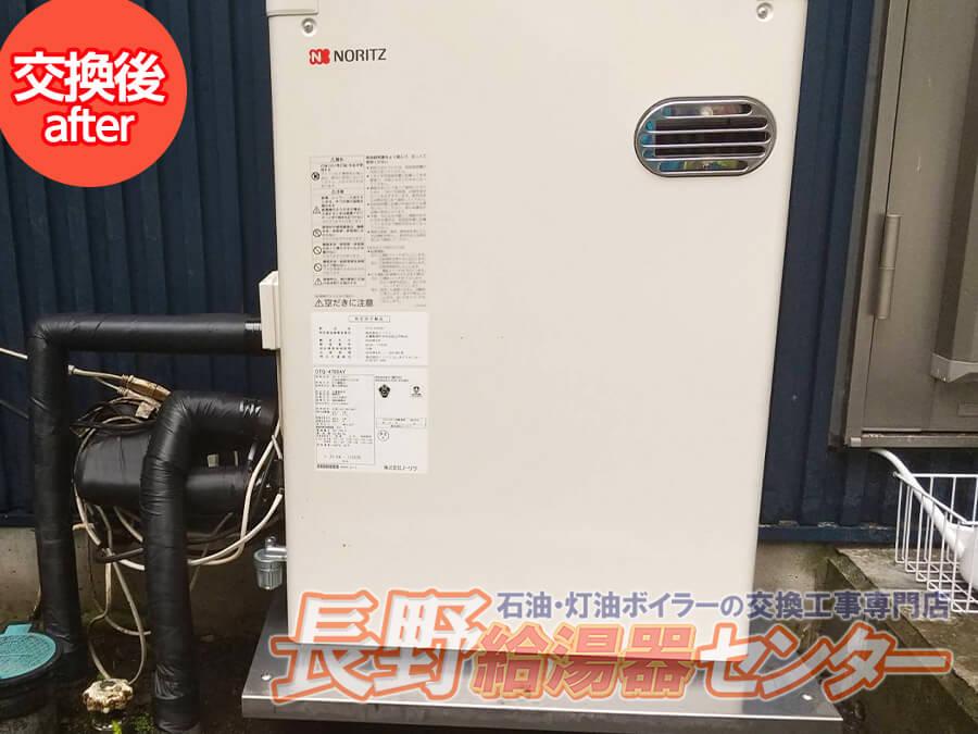 軽井沢町 OTQ-3701YからOTQ-4705AYへ交換工事