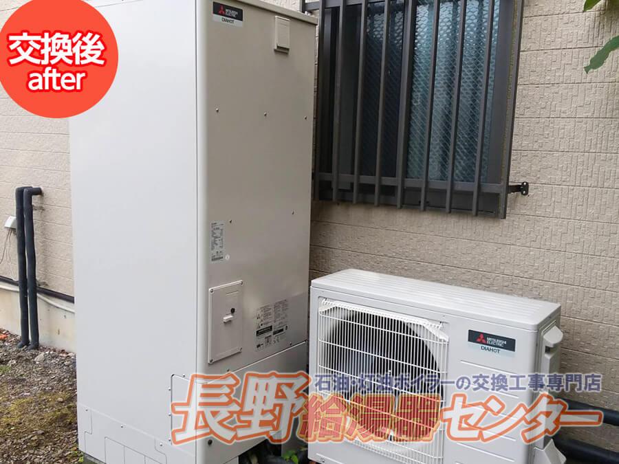 岡谷市 SRT-MPT374WFKからSRT-STK374Uへ交換工事
