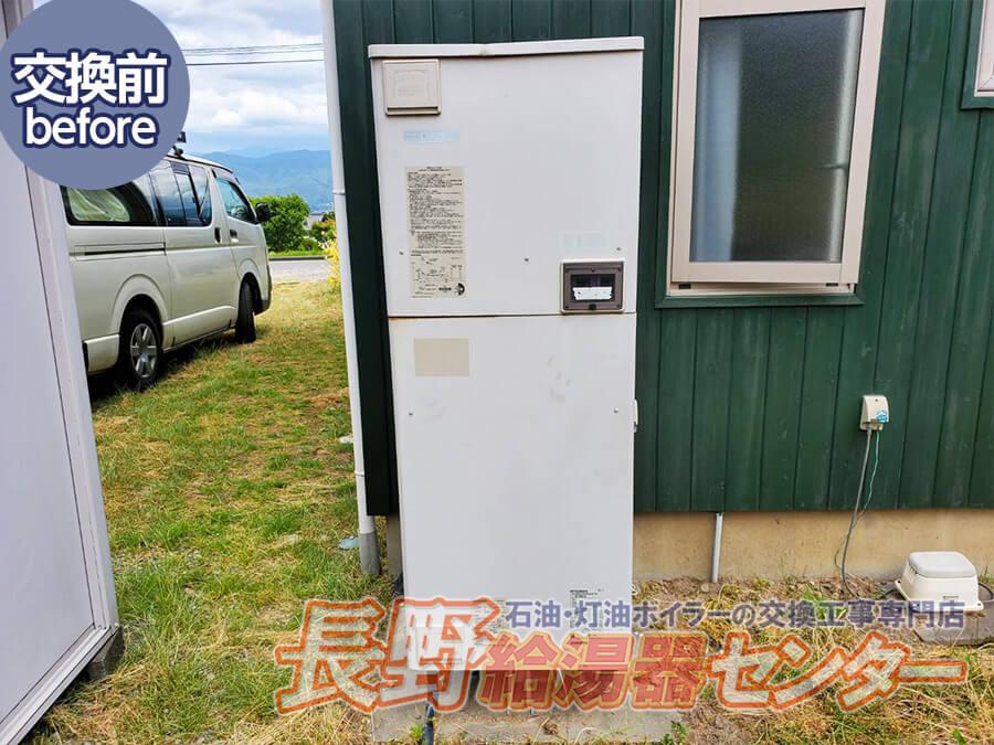 駒ヶ根市 SRT-3768FU-BLからSRT-STK464Uへ交換工事