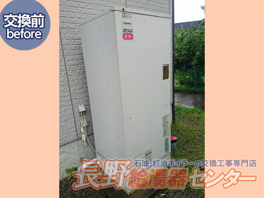 岡谷市 HPL-TFB371RAUからUKB-EF470FRX5-Sへ交換工事
