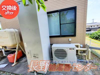 上田市 CTU-H3716AKからSRT-STK464Uへ交換工事