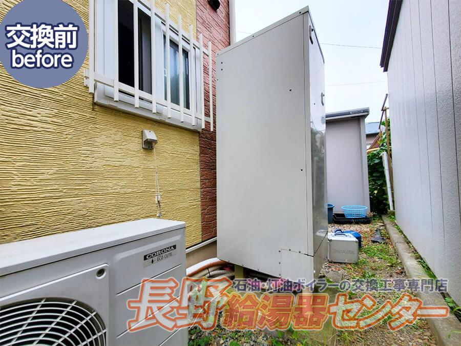 松本市 CTU-H3716AKからCTU-37AY2Kへ交換工事