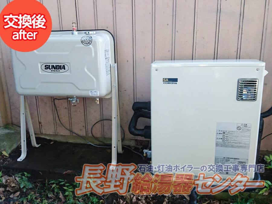 伊勢崎市 UIB-3300TXからUIB-SA38MXへ交換工事