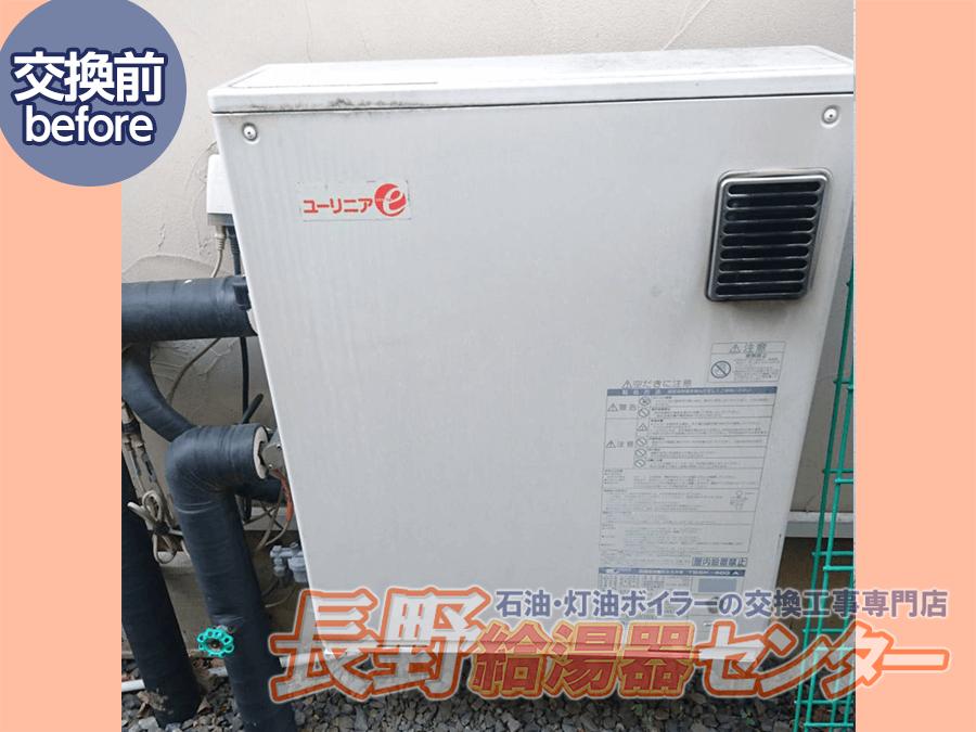 長野市 UKB-SA470AMXへ交換工事
