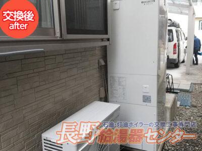 須坂市 コロナ「CHP-37AY3K」へ